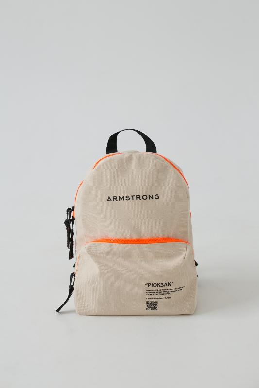 Бежевый рюкзак лимит версия